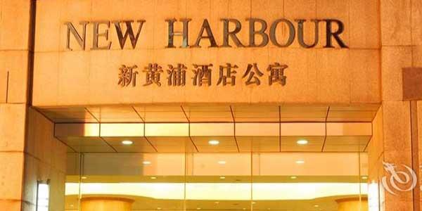 New Harbour Service Apartments