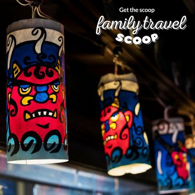 Hokkaido lanterns