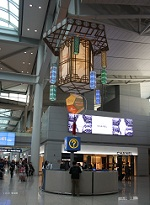 info center at Incheon airpor