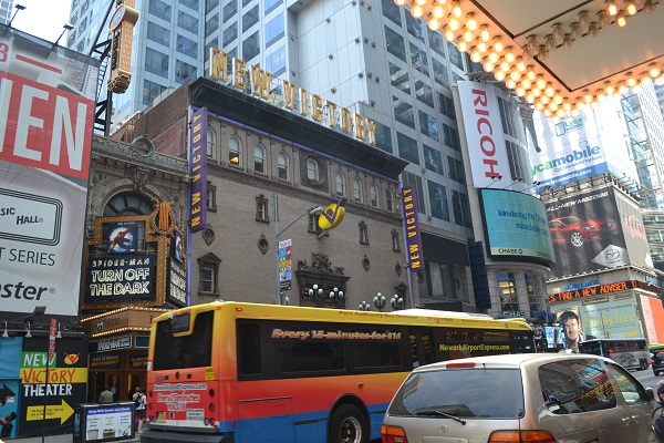 New Victory theatre NYC