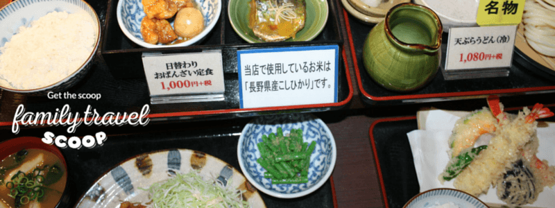 plastic food in japan
