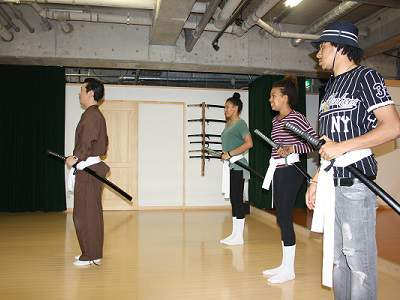 samurai sword lessons