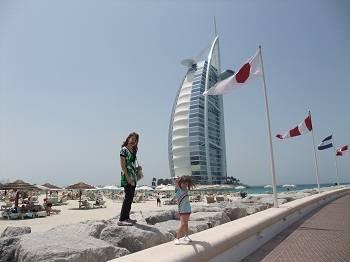 kids in front of burj al arab